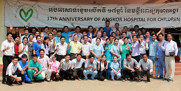 angkor-hospital-2